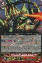 G-BT10/029EN - R - Super Ancient Dragon, Burn Geryon