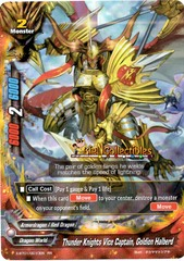 X-BT01/0010EN - RR - Thunder Knights Vice Captain, Goldion Halberd