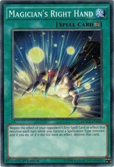 MACR-EN049 - Common - 1st Edition - Magician's Right Hand