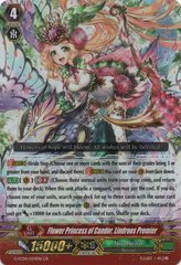 G-FC04/024EN - GR - Flower Princess of Sincerity, Lindrose Premier
