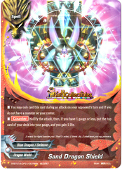 X-BT01A-CP01/0078EN - SECRET - Sand Dragon Shield