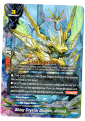 X-BT01A-CP02/0011EN - RR - Shiny Crystal Dragon, Jenova