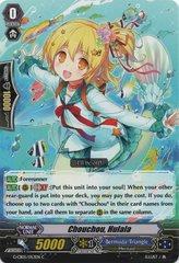 G-CB05/053EN - C - Chouchou, Hulala