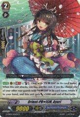 G-CB05/025EN - R - Orient-PRISM, Ayari