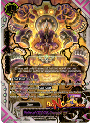 X-BT02/0116EN - SECRET - Ruler of CHAOS, Geargod VII