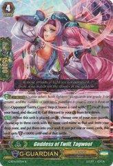 G-BT11/027EN - R - Goddess of Twill, Tagwoot