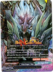 X-BT02A-CP03/0009EN - RRR - Dark Black Crystal Dragon, Athora