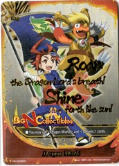 PR/0259EN Dragon World FOIL RRR Flag Card