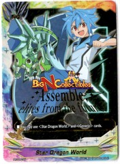 PR/0261EN Star Dragon World FOIL RRR Flag Card