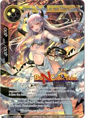 ACN-018 Full Art Orphica Dancer in the White Mist  SR