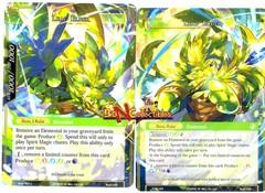 ACN-164 J Leaf Elder