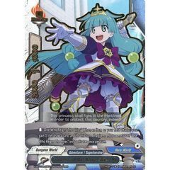 X-BT03A-UB01/0005EN - RRR - Princess of the Azure Skies, Ku