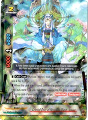 X-BT03/0015EN - RR - Celestial Deity of Misty Dew Water, Nanase