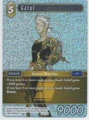 Galuf - 3-077H - Foil