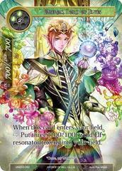 VIN003-052 - FOIL Version Oberon, Lord of Elves
