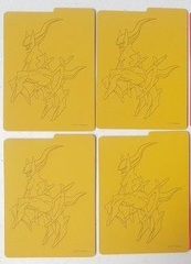 4x Dividers (Shining Legends Arceus)