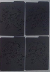 4x Dividers (Shining Legends Zoroark)