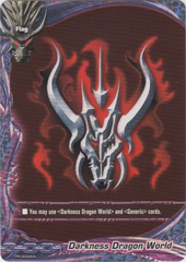 PR/0042EN - Darkness Dragon World Flag Card