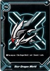 PR/0141EN Star Dragon World Flag Card
