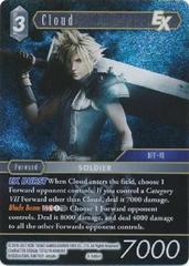 Cloud EX - 4-145H - Foil