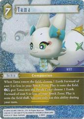 Tama - 4-086H - Foil