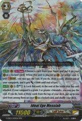 G-EB03/009EN - RRR - Ideal Ego Messiah
