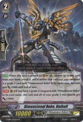 G-EB03/032EN - R - Dimensional Robo, Daipole
