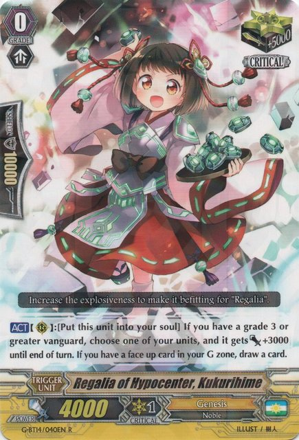 "CARDFIGHT Vanguard G Booster BOX Vol.14 /""Divine Dragon Apocrypha/"" VG-G-BT14"