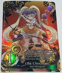 BP02-003EN Lilia Chocolate SR