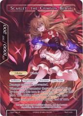TSW-142 Scarlet the Crimson Beast Misprint TSW-109