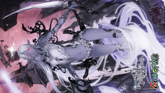 Force Of Will The Time Spinning Witch Lily's Protector Playmat