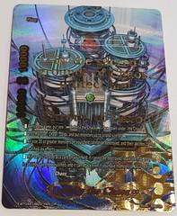 X-BT04A-UB03/∞EN - IR - ∞ Infinity the Chaos ∞ Flag Card