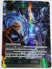 PR2014-013 Mirage Golem