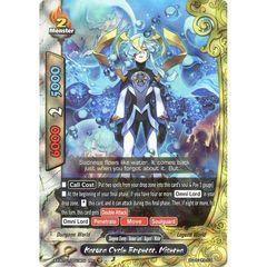 X2-BT01/0019EN RR Karuna Cycle Emperor, Miserea