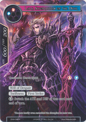ENW-089 - R - FULL ART - Swordsman of the Dusk
