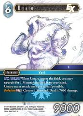 Umaro EX - 4-025H