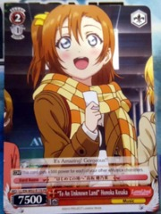 LL/EN-W02-E170 PR To An Unknown Land Honoka Kosaka
