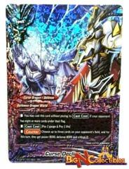 S-CBT01/0019EN - RR - Curse Decline