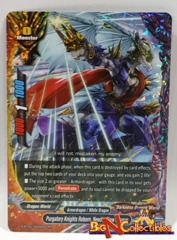 S-BT05/0020EN - RR - Purgatory Knights Reborn, Needle Claw Dragon