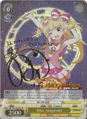 IMC/W41-E003SP - SP - Rika Jougasaki Signed Card