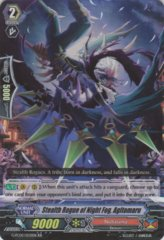 G-FC02/032EN - Stealth Rogue of Night Fog, Agitomaru - RR