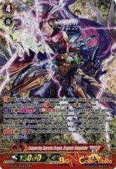 G-RC02/022EN - RRR - Conquering Supreme Dragon, Dragonic Vanquisher