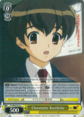 SY/W08-E013 C Classmate Kunikida