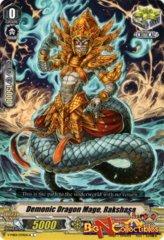 Demonic Dragon Mage, Rakshasa - V-MB01/034EN-A - C