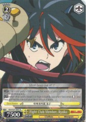KLK/S27-E007 R Fight Club Member, Ryuko
