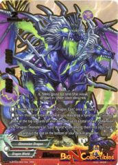 S-BT03/0001EN RRR Dimension Dragon, Epis