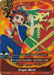 PR/0058EN - Dragon World (card) (Alternate art with Gao Mikado)