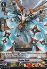 V-EB02/019EN - R - Cosmo Beak