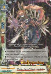 Dark Sword Ninja, Sekitetsu - H-BT02/0034EN - R