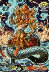 Demonic Dragon Mage, Rakshasa - V-MB01/034EN-B - C - Full Art